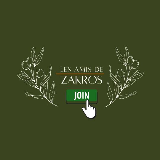 logo de l'association rejoignez nous